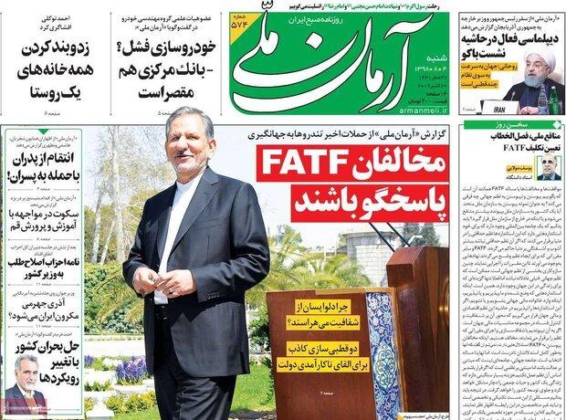 مانشيت إيران: صحيفة أصولية تحذّر لبنان والعراق 6