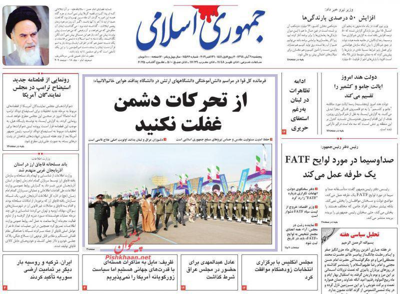 مانشيت إيران: تحذيرات للعراق وتوقعات حول بقاء أميركا في سوريا 5