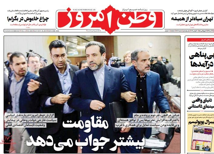 مانشيت إيران| انتفاضة العراق تثير ذعر طهران: داعش والسعودية وأميركا في مركب الإنقلاب على إيران 1