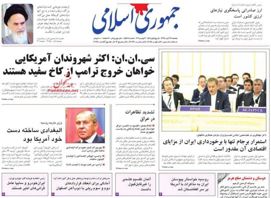 مانشيت إيران: امتحان السياسة الإيرانية في العراق 1