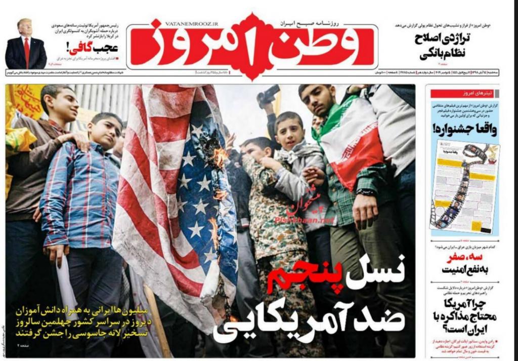 مانشيت إيران: هل تقلب إيران موازين الضغط الدولي في خطوتها النووية الرابعة؟ 6