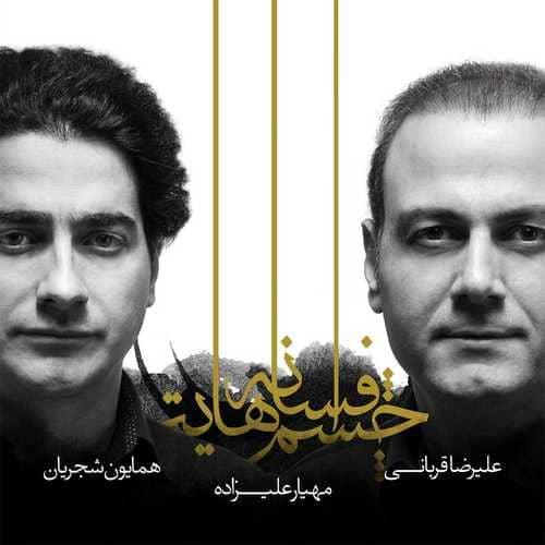 """شباك الثلاثاء: """"الله واحد والحبُ واحد والحبيبة واحدة"""".. كيف أنهى المرشد الإيراني جدل تعدد الزوجات؟ 3"""