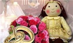 """شباك الثلاثاء: """"الله واحد والحبُ واحد والحبيبة واحدة"""".. كيف أنهى المرشد الإيراني جدل تعدد الزوجات؟ 2"""