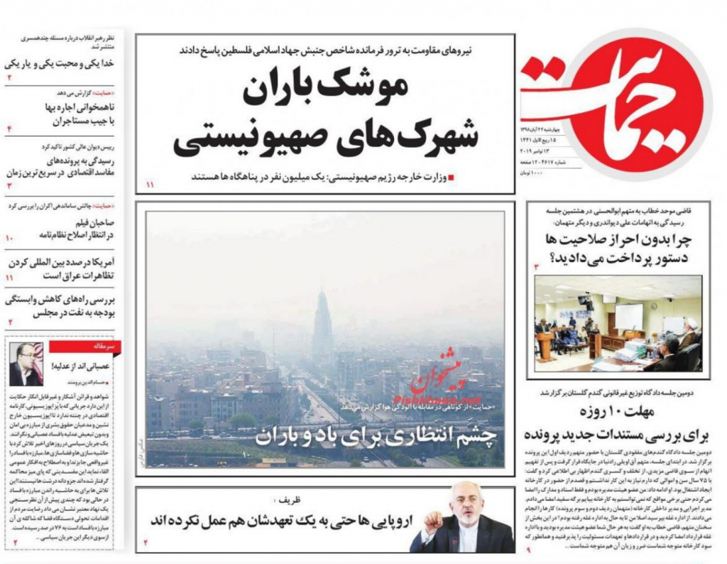مانشيت إيران: هل التزمت أوروبا بتعهداتها تجاه إيران؟ 3