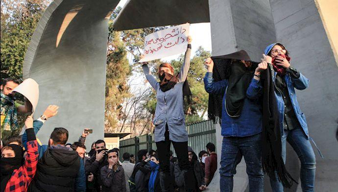 شباك الأحد: مصير الطلبة المعتقلين في احتجاجات البنزين وخسائر فادحة في قطاع الإنترنت الإيراني 1