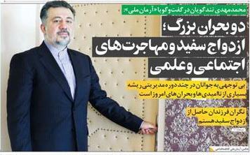 شبابيك إيرانية/ شباك الأحد: هل ينتصر الإنترنت تي في على التلفزيون الإيراني 1