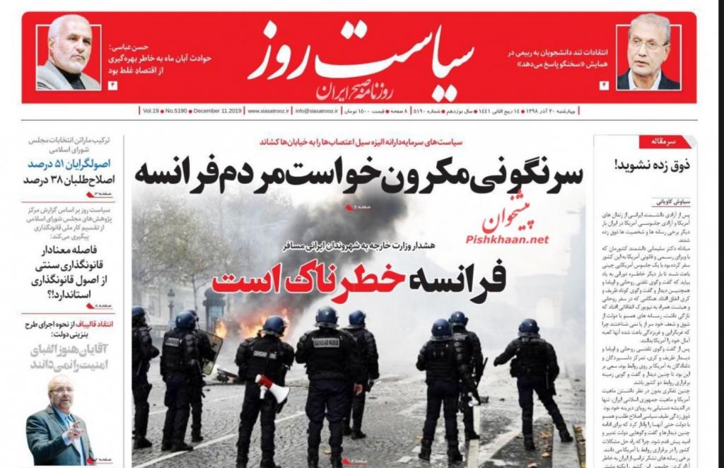 مانشيت إيران: نجاح صفقة تبادل السجناء بين واشنطن وطهران يزرع بذور الأمل من جديد 7