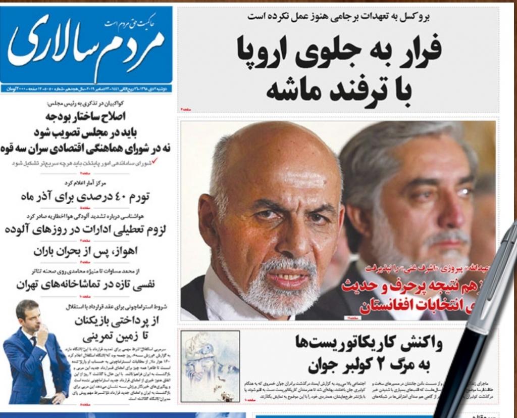 مانشيت إيران: إصرار طهران على مطالبها يُفشل المبادرة الفرنسية.. ماذا عن الخطوة النووية الخامسة؟ 5