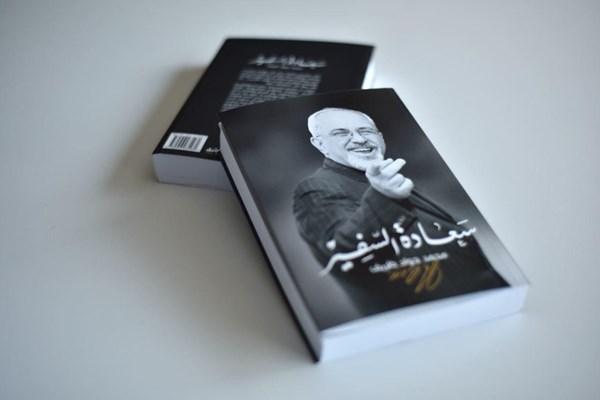 محمد جواد ظريف.. من مشروعِ حوزويّ إلى مهندس الدبلوماسية الإيرانية 1