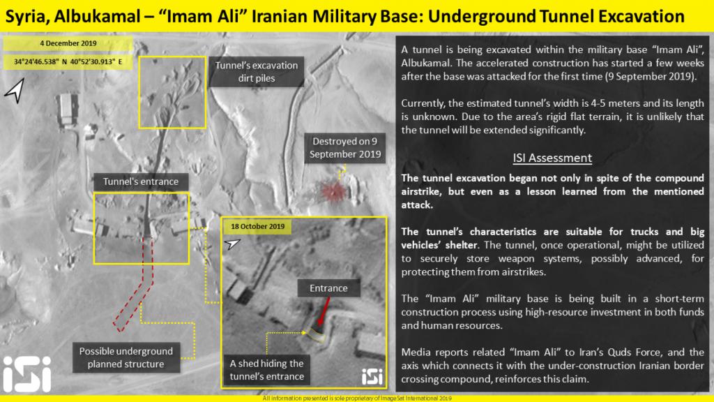 هل تكون هذه المواقع الإيرانية هدفاً مقبلاً للطائرات الإسرائيلية؟ 1