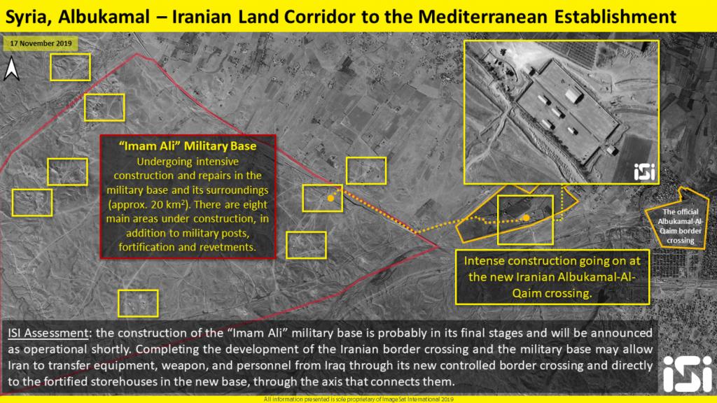 هل تكون هذه المواقع الإيرانية هدفاً مقبلاً للطائرات الإسرائيلية؟ 3