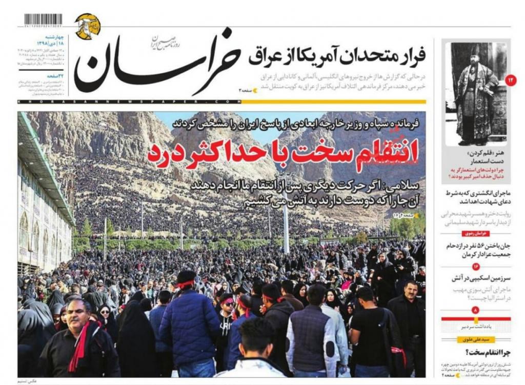 مانشيت إيران: تداعيات اغتيال سليماني 3