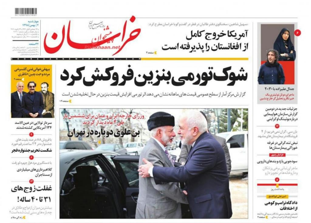 مانشيت إيران: ماذا تحمل زيارة بن علوي لطهران؟ 1