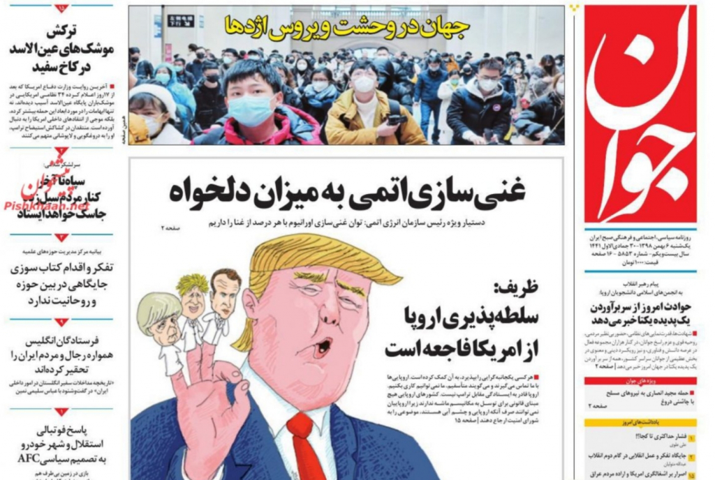 مانشيت إيران: تصريحات ظريف تثير حفيظة الصحف الإيرانية 4