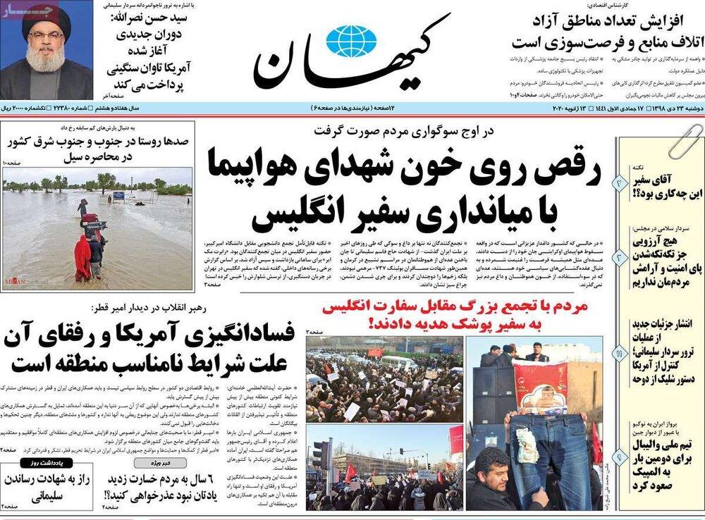 مانشيت إيران: قراءاتٌ إيرانية في زيارة أمير قطر إلى طهران 2