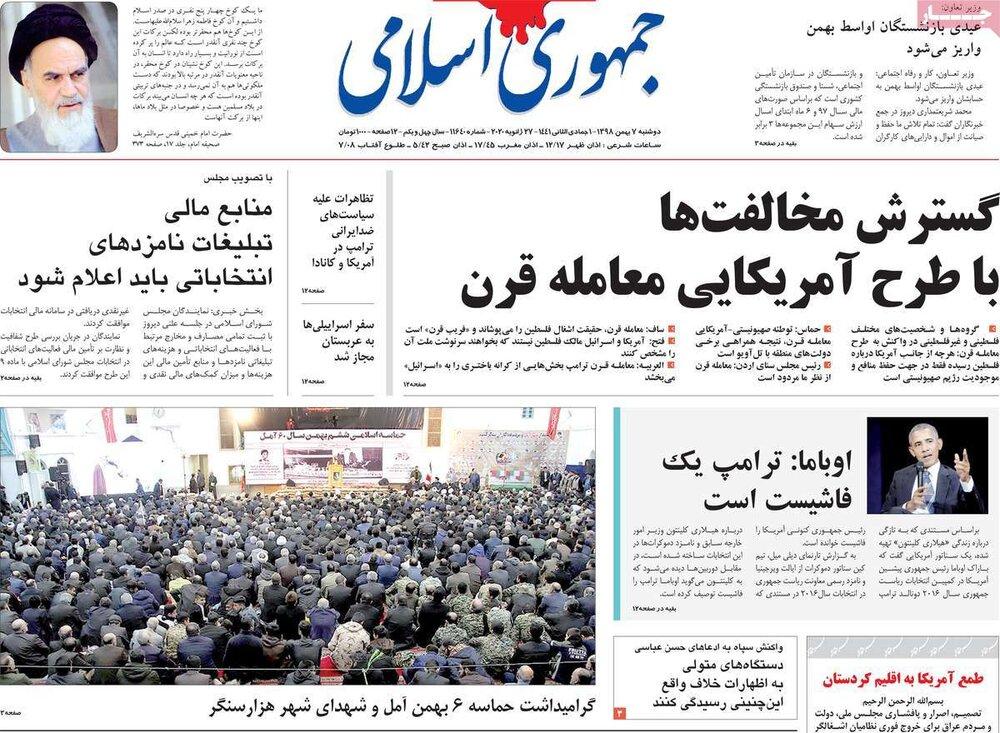 مانشيت إيران: وساطة مسقط صعبة وظريف في مرمى الانتقادات مجددا 5