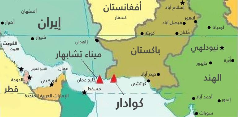 """""""تشابهار"""" الإيرانية.. منطقة صراع بين أميركا والصين 1"""