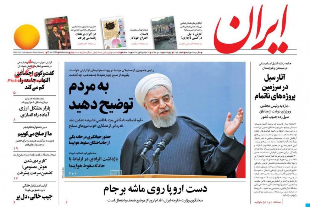مانشيت إيران: العراق يؤجج الخلافات الإيرانية الأميركية وسليماني القائد الذي هزم داعش 5