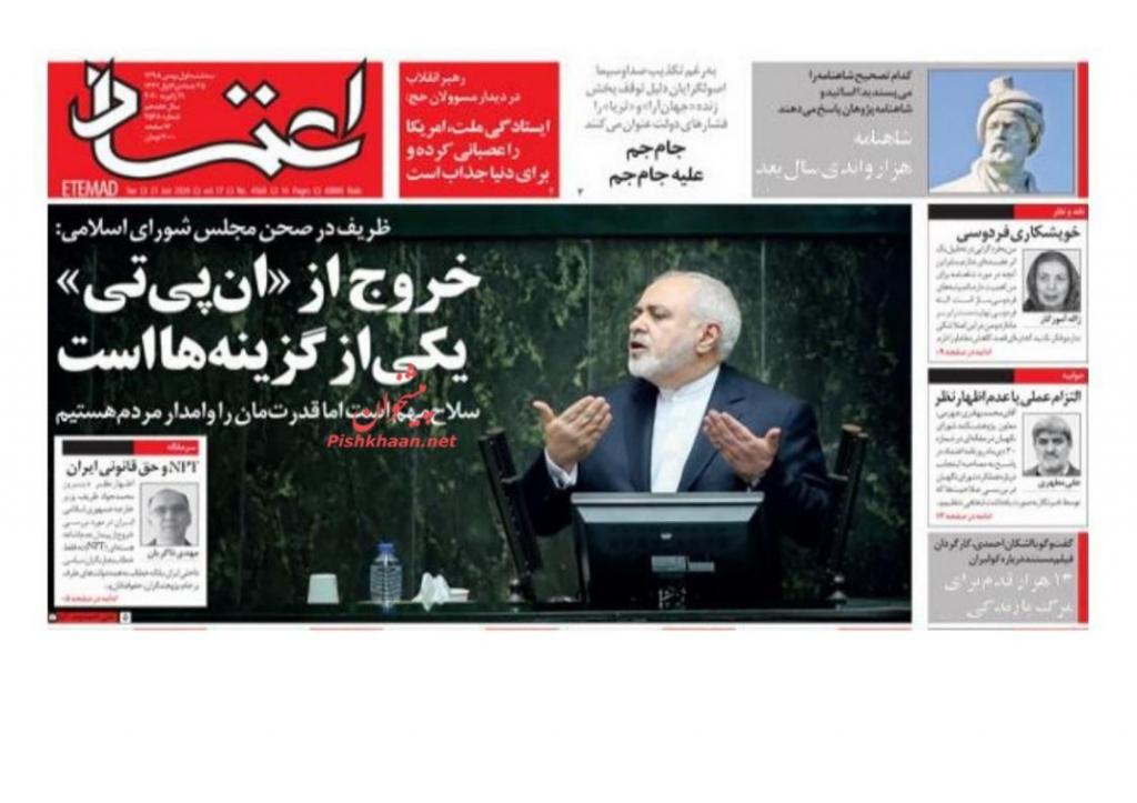مانشيت إيران: إحالة ملف إيران النووي لمجلس الأمن يُعزز فرص المواجهة العسكرية 3