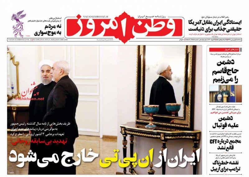 مانشيت إيران: إحالة ملف إيران النووي لمجلس الأمن يُعزز فرص المواجهة العسكرية 6