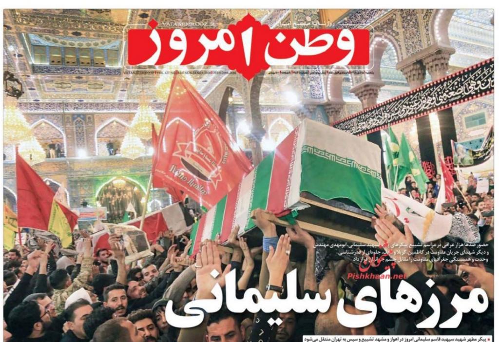مانشيت إيران: ترامب وضع العالم على شفا حرب محتملة 6