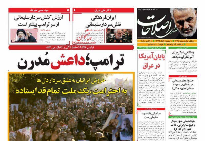 مانشيت إيران: اغتيال سليماني يُعجل بوفاة الاتفاق النووي 8