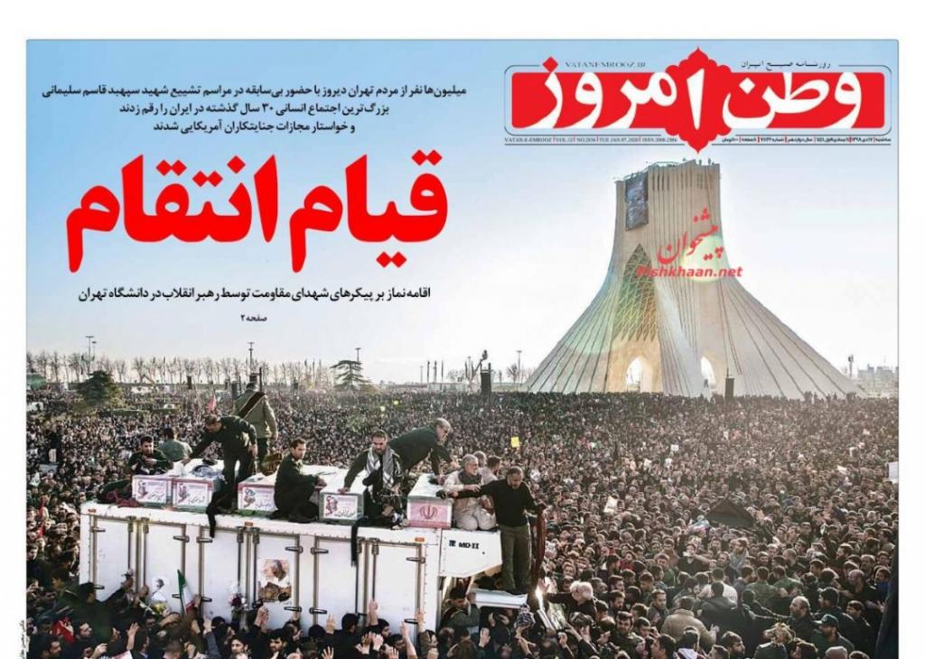 مانشيت إيران: هل أعفى البرلمان العراقي إيران من الانتقام لسليماني؟ 5