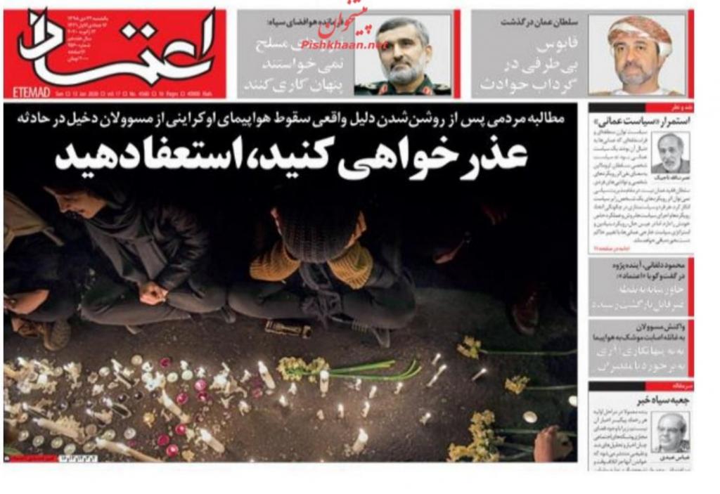 مانشيت إيران: استياءٌ شعبيٌ وإعلامي من تأخر الكشف عن حقيقة إسقاط الطائرة الأوكرانية 6