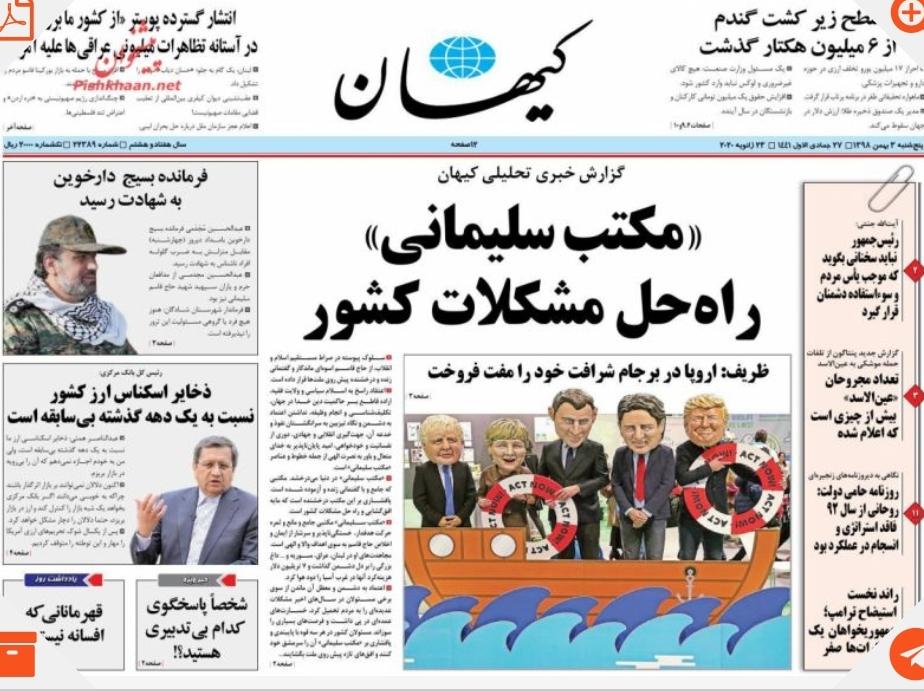 مانشيت إيران: علاقات إيران والسعودية.. طريق وعر مرهون بأطراف ثالثة 2