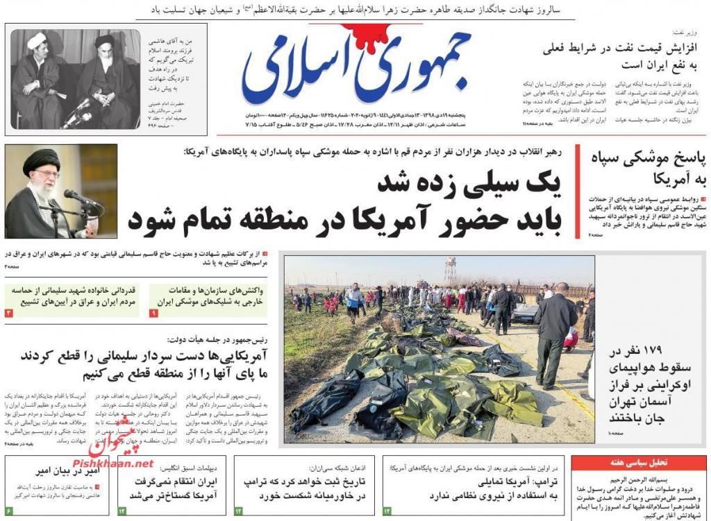 """مانشيت إيران: الرد الإيراني في خدمة معادلة """"لا حرب، ولا مفاوضات"""" 3"""