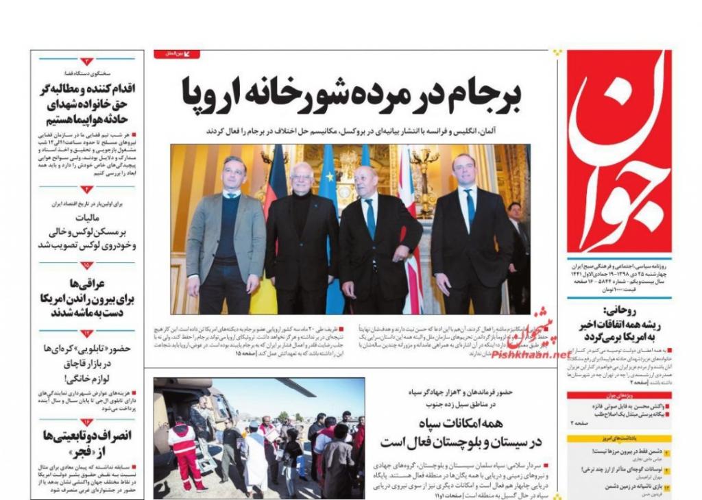 مانشيت إيران: العراق يؤجج الخلافات الإيرانية الأميركية وسليماني القائد الذي هزم داعش 2