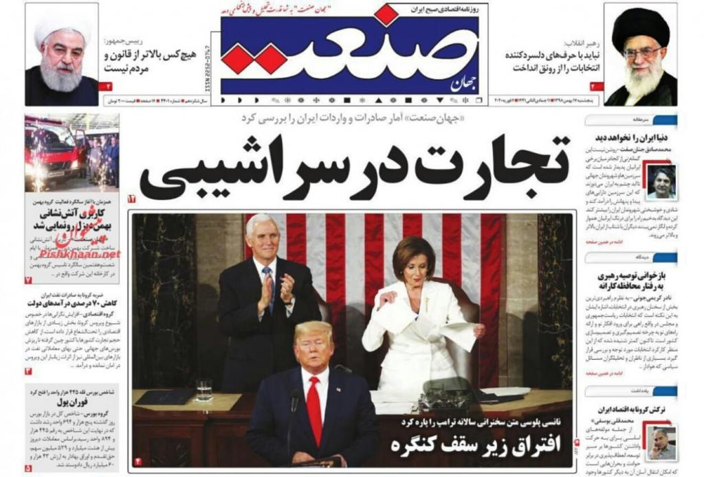 مانشيت إيران: الانتخابات البرلمانية اﻹيرانية بين فشل اﻹصلاحيين وعزوف الناخبين 3