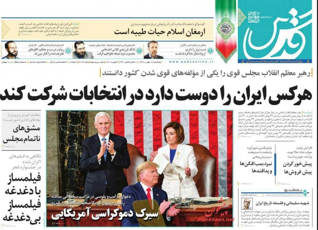 مانشيت إيران: الانتخابات البرلمانية اﻹيرانية بين فشل اﻹصلاحيين وعزوف الناخبين 6