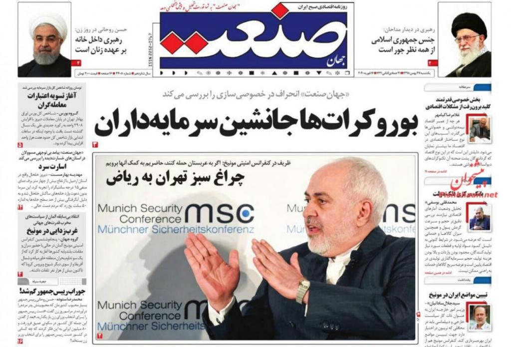 مانشيت إيران: سخط شعبي على أداء حكومة روحاني ومطالبات بمتابعة رسمية لمصير الوعود الانتخابية 5