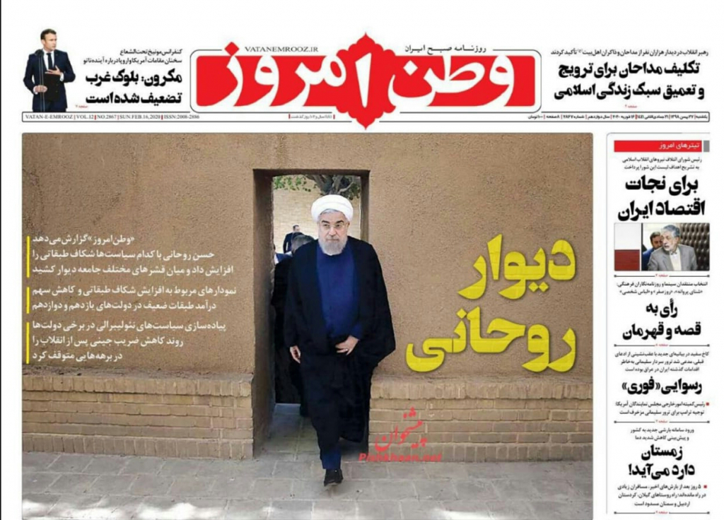 مانشيت إيران: سخط شعبي على أداء حكومة روحاني ومطالبات بمتابعة رسمية لمصير الوعود الانتخابية 4