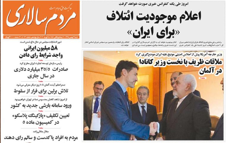 مانشيت إيران: لا حرب ولا مفاوضات.. إيران في مرحلة المقاومة! 3