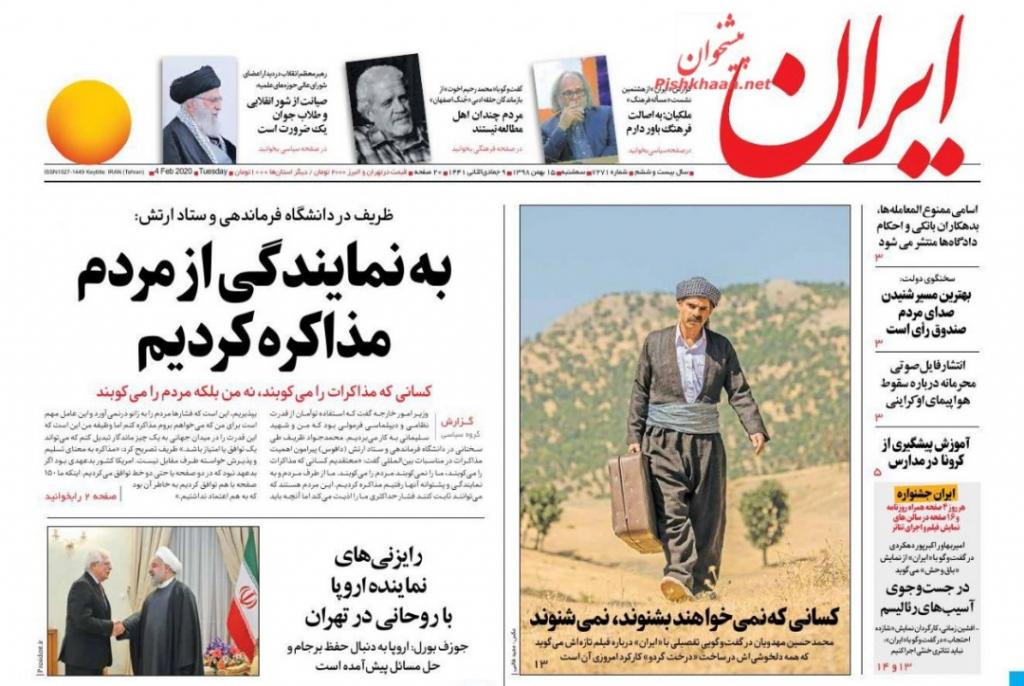 مانشيت إيران: ما هي الملفات التي بحثها جوزيب بوريل في طهران؟ 5