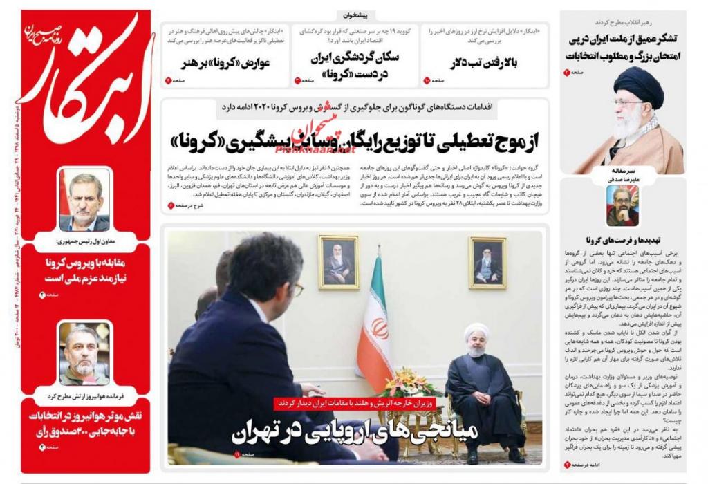 مانشيت إيران: قرار البرلمان الإيراني الجديد لنجاد أم لقاليباف؟ 2