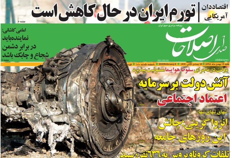 مانشيت إيران: أسرع الطرق لخروج أميركا من المنطقة.. كما يراها دبلوماسيون وعسكريون إيرانيون 3