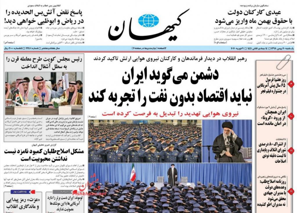 مانشيت إيران: الانتخابات التشريعية الإيرانية تقسم صفوف الأحزاب السياسية  وتكهنات عن ظهور حزب جديد 6