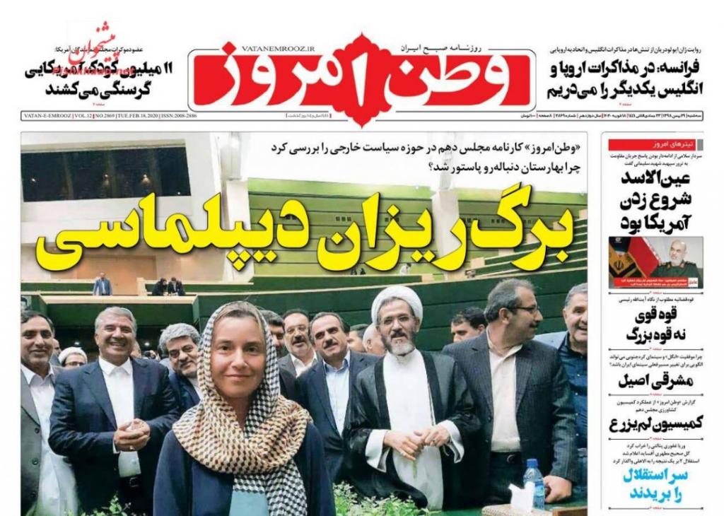 مانشيت إيران: أسباب ترجيح كفة الأصوليين للظفر بالانتخابات التشريعية المقبلة 6
