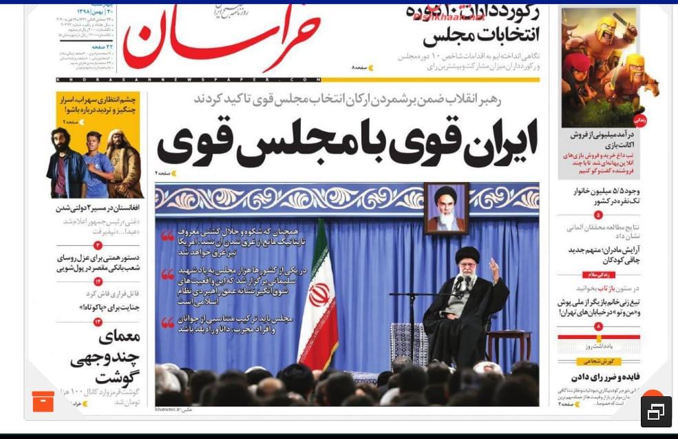مانشيت إيران: زيادة التوتر الانتخابي… ودعوات رسمية للمواطنين للمشاركة في الاقتراع 6