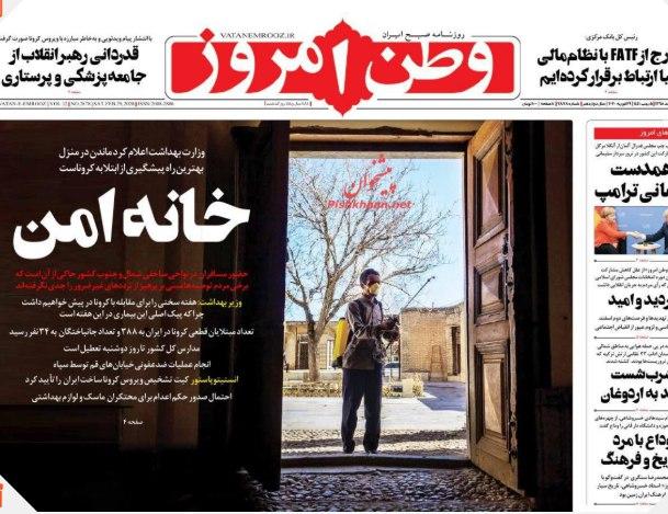 مانشيت إيران: هل ستكون سيطرة الأصوليين على البرلمان مجرد خدعة؟ 1