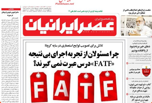 مانشيت إيران: هل ستكون سيطرة الأصوليين على البرلمان مجرد خدعة؟ 3