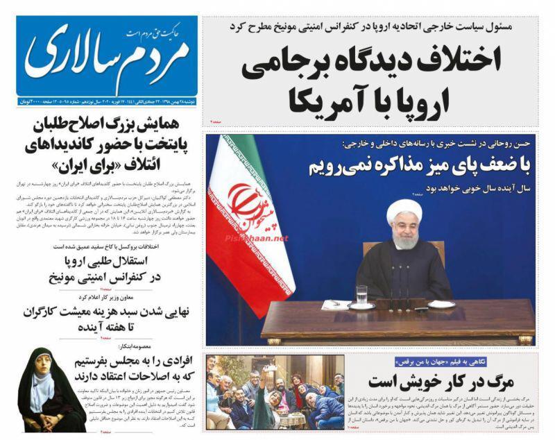 مانشيت إيران: روحاني باق حتى آخر ساعة في عهده 2