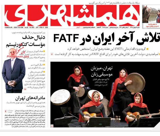 مانشيت إيران: لا حرب ولا مفاوضات.. إيران في مرحلة المقاومة! 4