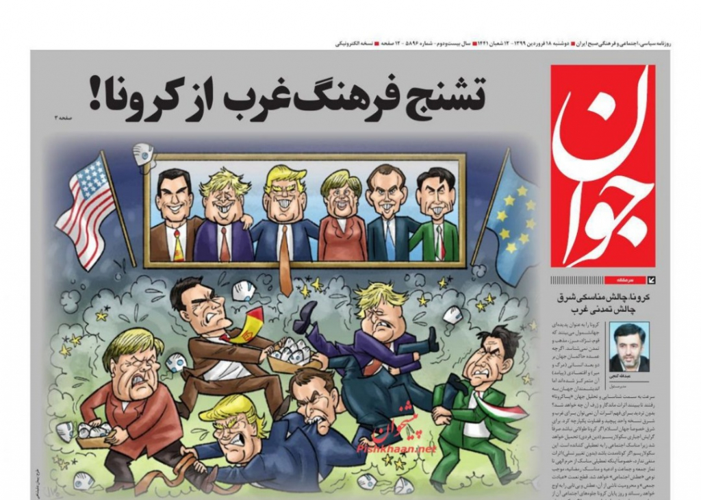 مانشيت إيران: معاناة عمال المياومة بين أرباب العمل وكورونا 4