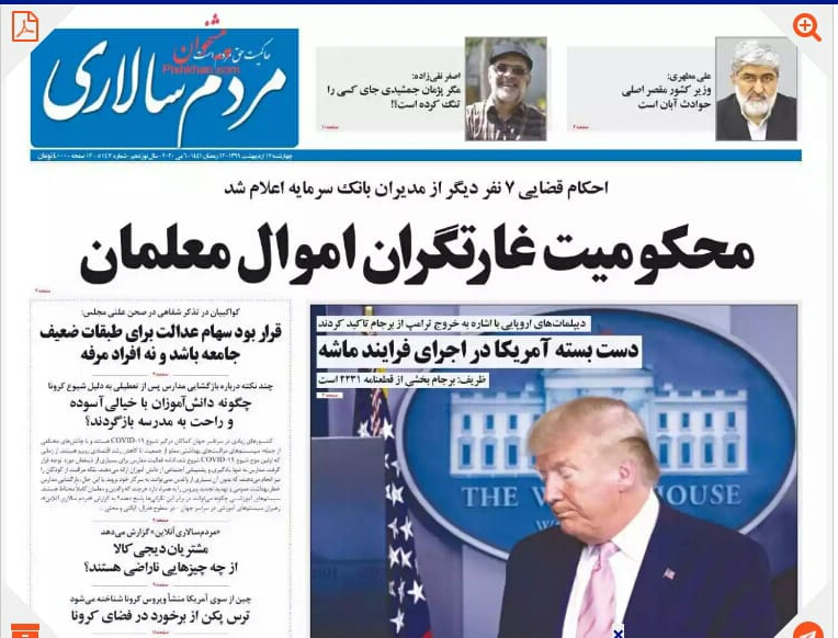 مانشيت إيران: استمرار رفض صلاحية النواب ودعوات بضرورة تخليص البرلمان من قوى التأثير الخارجية 9