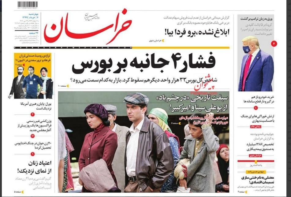 مانشيت إيران: أبناء التيار الواحد يتنافسون على قيادة البرلمان 7