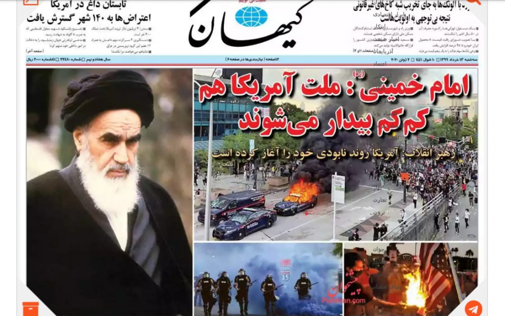 """مانشيت إيران: البرلمان الإيراني يكشف عن خسائر """"احتجاجات البنزين"""" 11"""